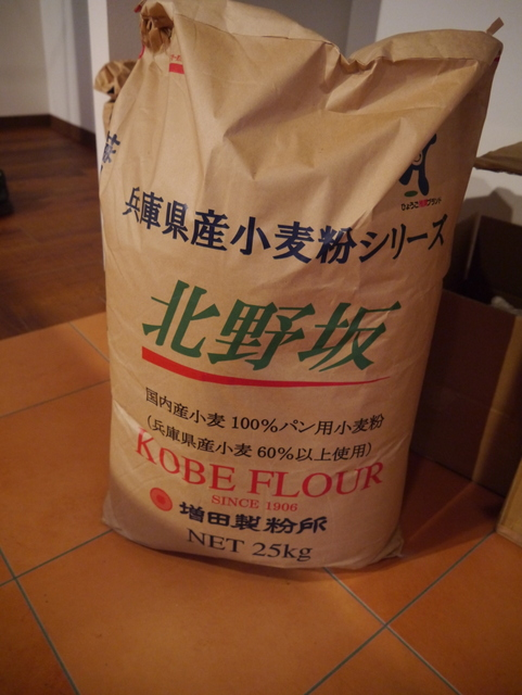兵庫県産小麦を使用した強力粉「北野坂」でごわす