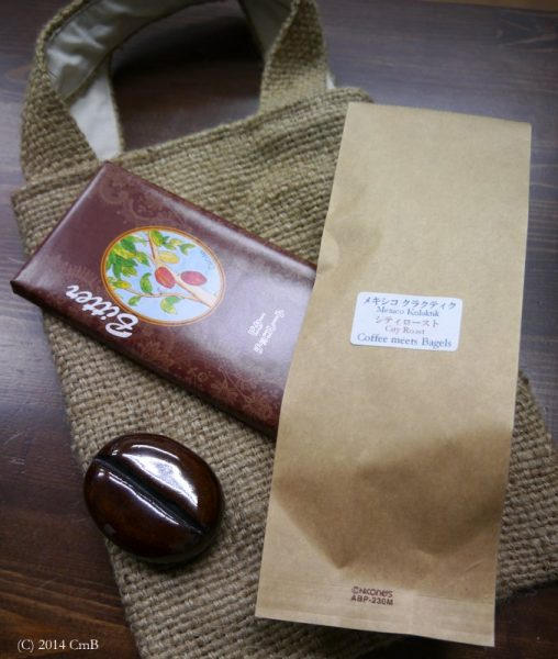 フェアトレードのコーヒー豆とチョコレートのギフトセットです