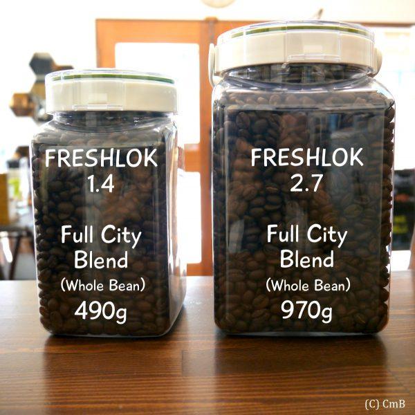 フレッシュロックのコーヒー豆 保存容量