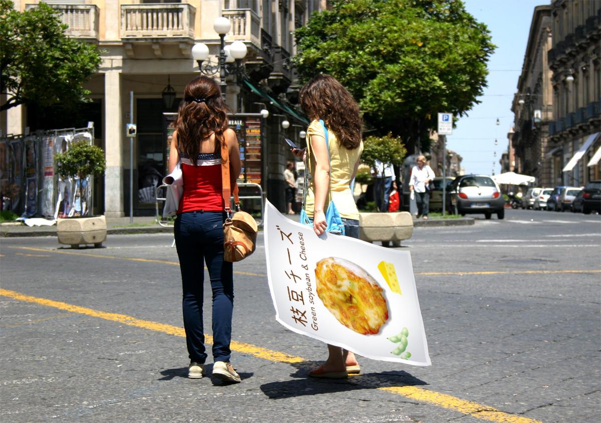 ベーグル: 枝豆チーズ