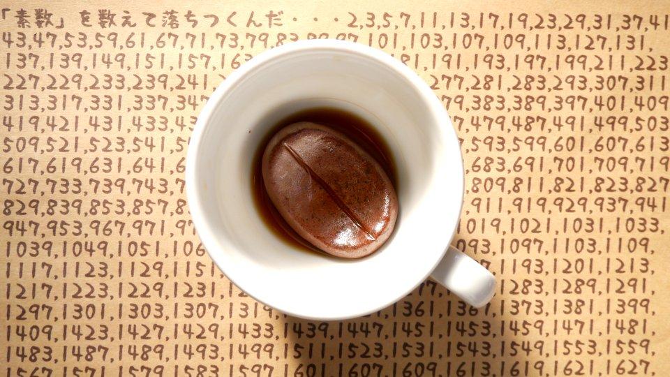 備前玉のようにコーヒーカップに入れてます。