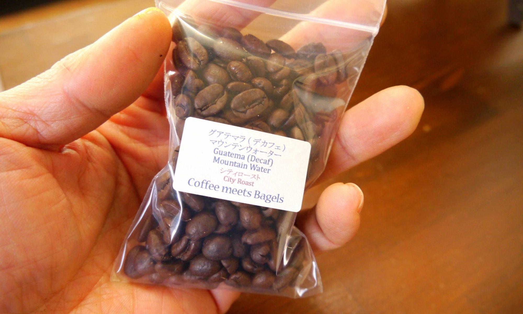 デカフェ(カフェインレスコーヒー) グアテマラ マウンテンウォーター