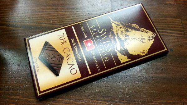 SEIYUのダークチョコレート
