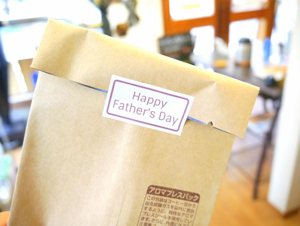 父の日 コーヒー豆用袋
