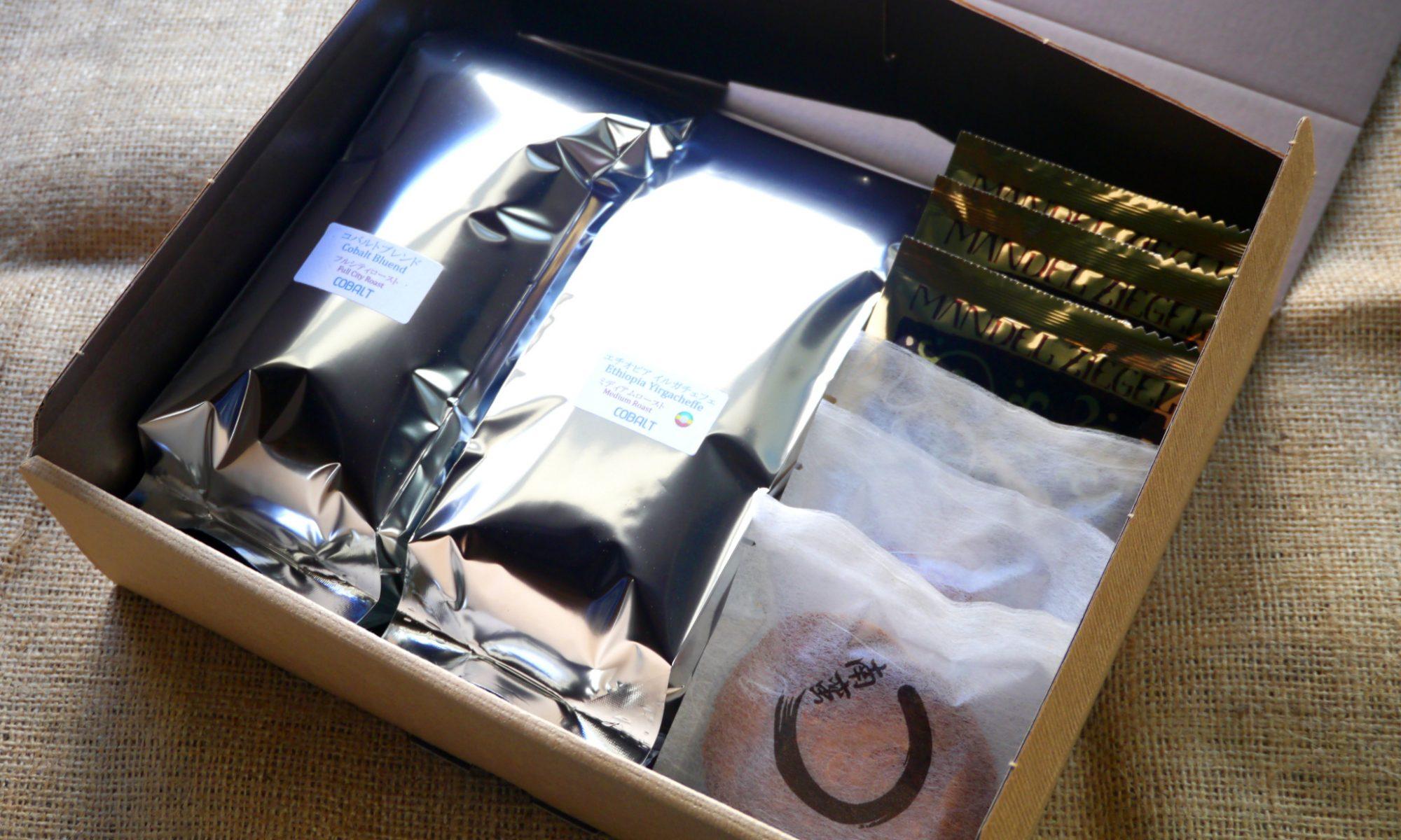 コーヒー豆とチュイルアマンド(南蛮、マンデルチーゲル)のギフトセット