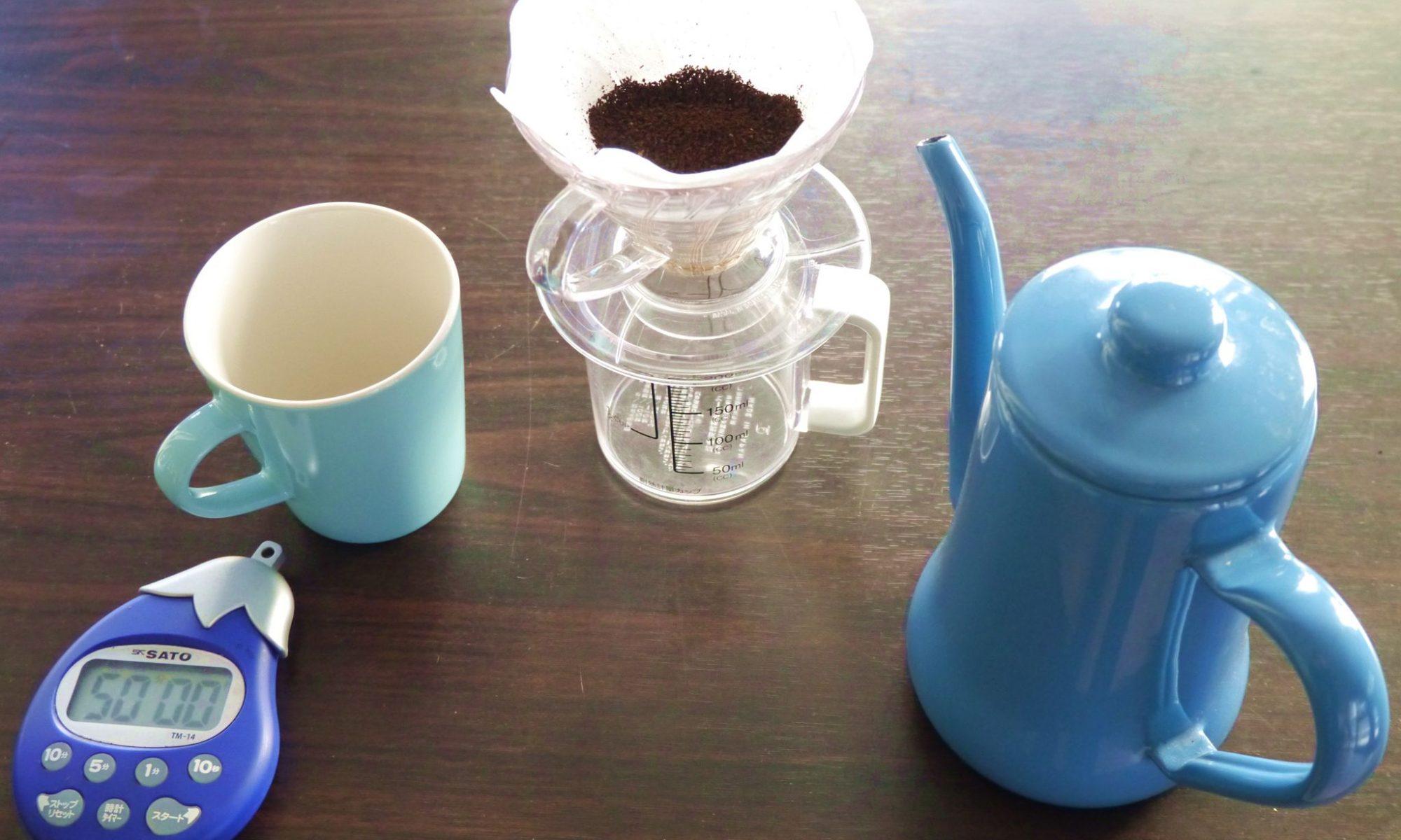 ハンドドリップ(ペーパードリップ)でコーヒーを淹れる時の準備