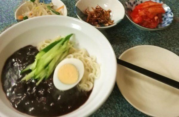 韓国風ジャージャ麺(炸醤麺) チャジャンミョン