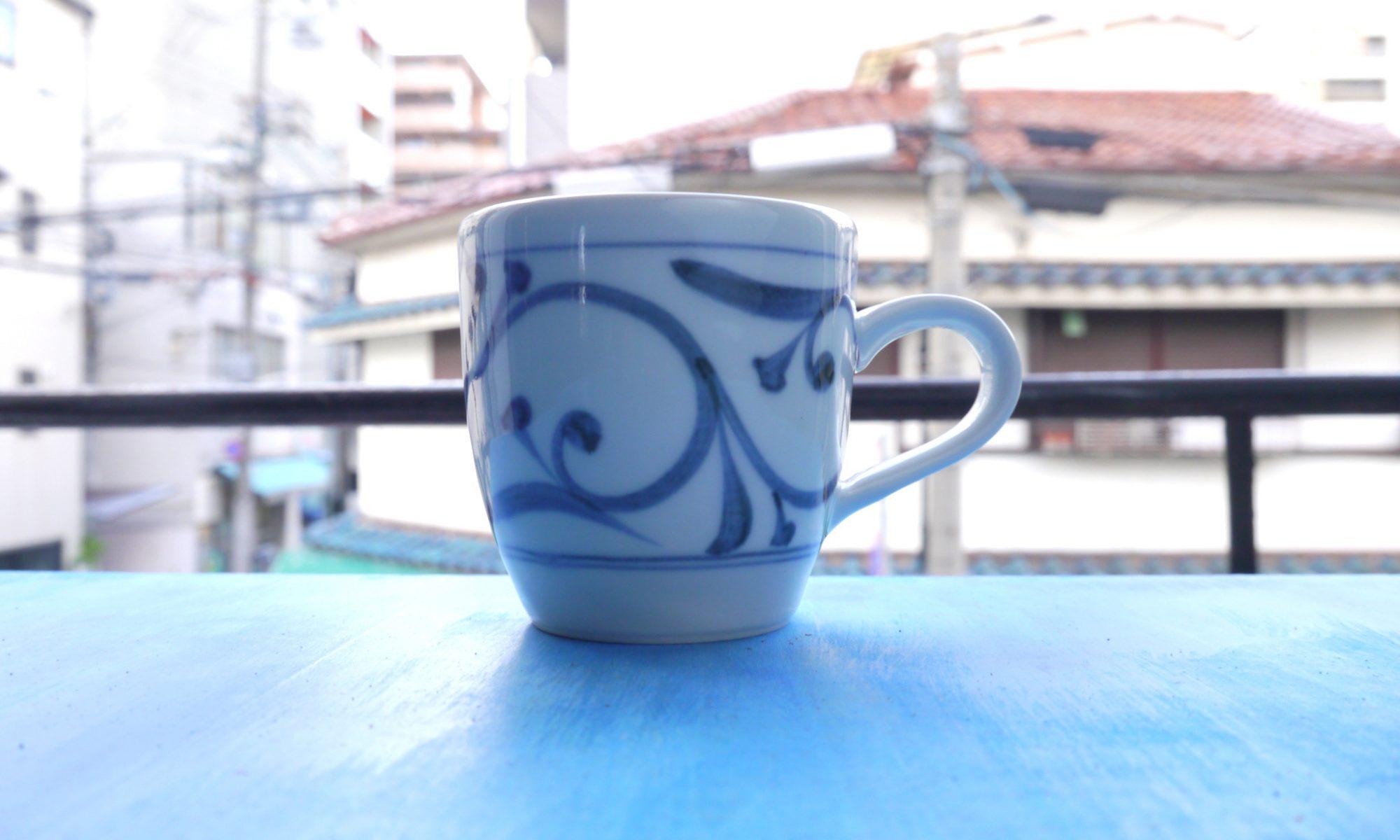 砥部焼 公水窯のカップ