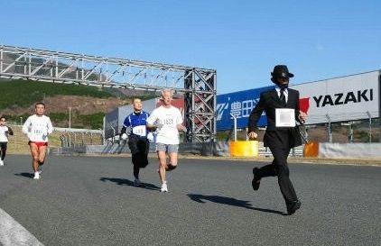 富士マラソンフェスティバルでの次元ラン