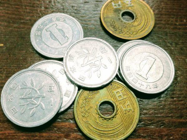 1円玉と5円玉