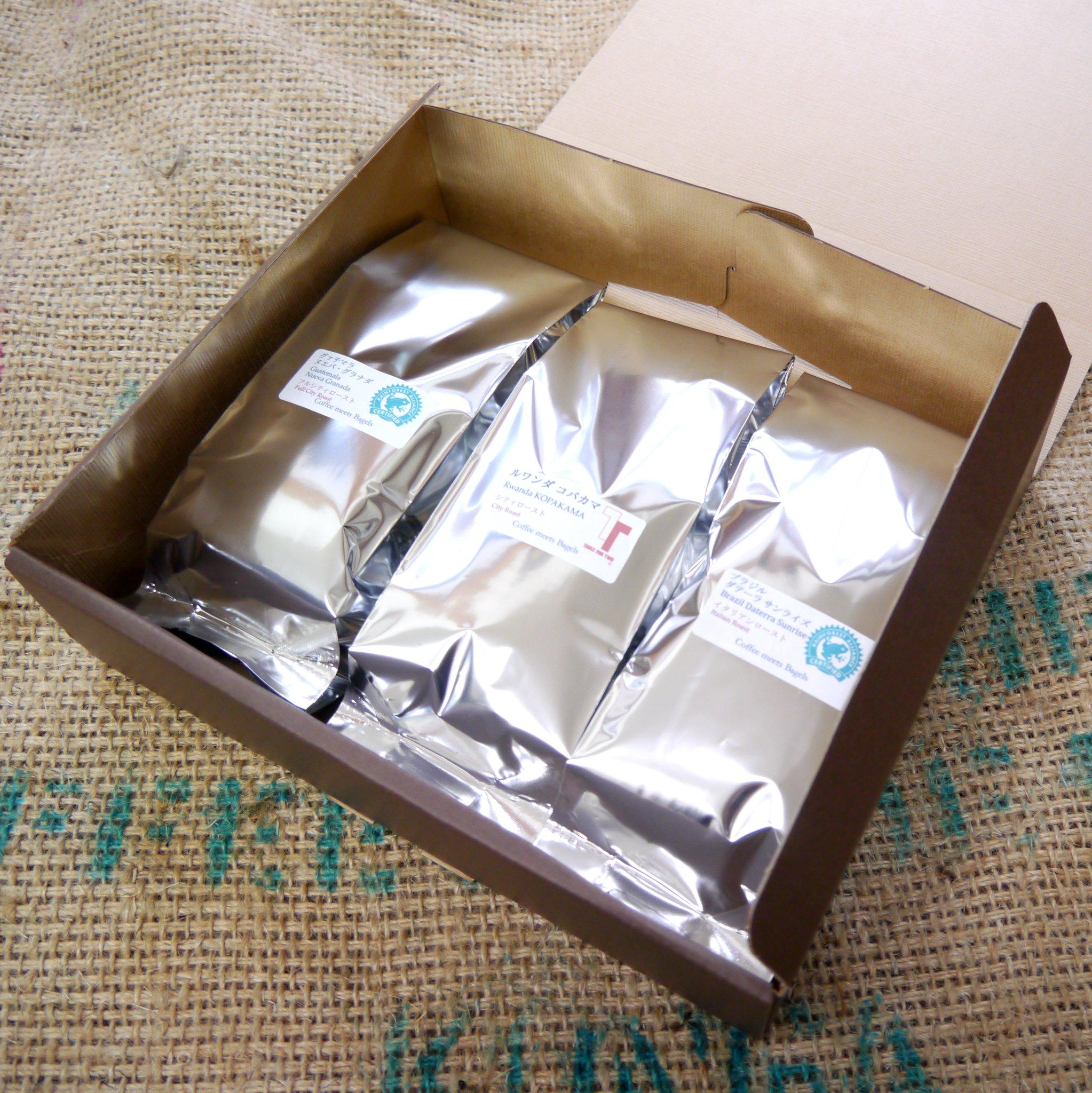 自家焙煎コーヒー豆 ギフトセット