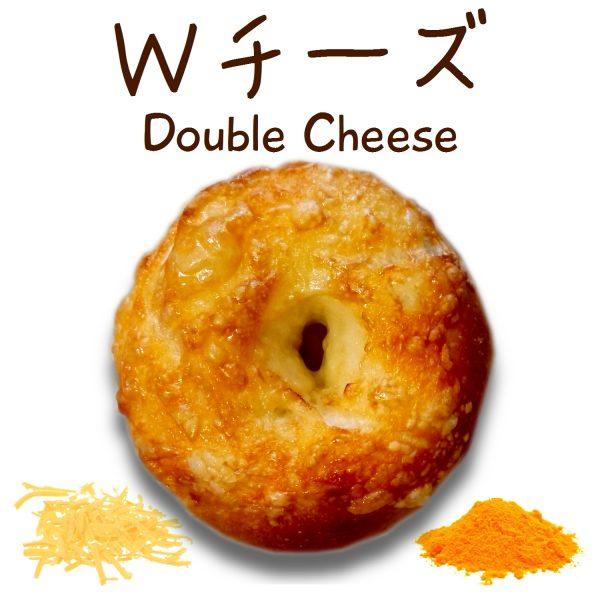 ベーグル: Wチーズ