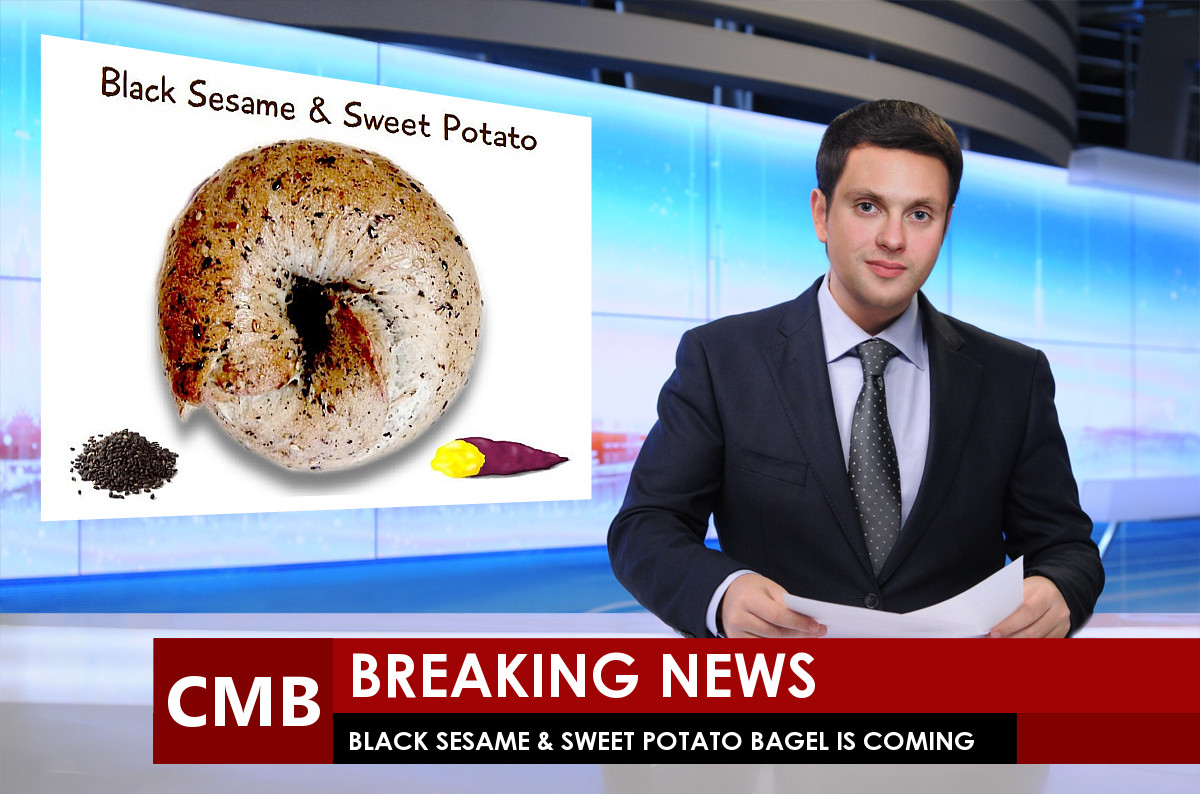 ベーグル: 黒ゴマおさつ