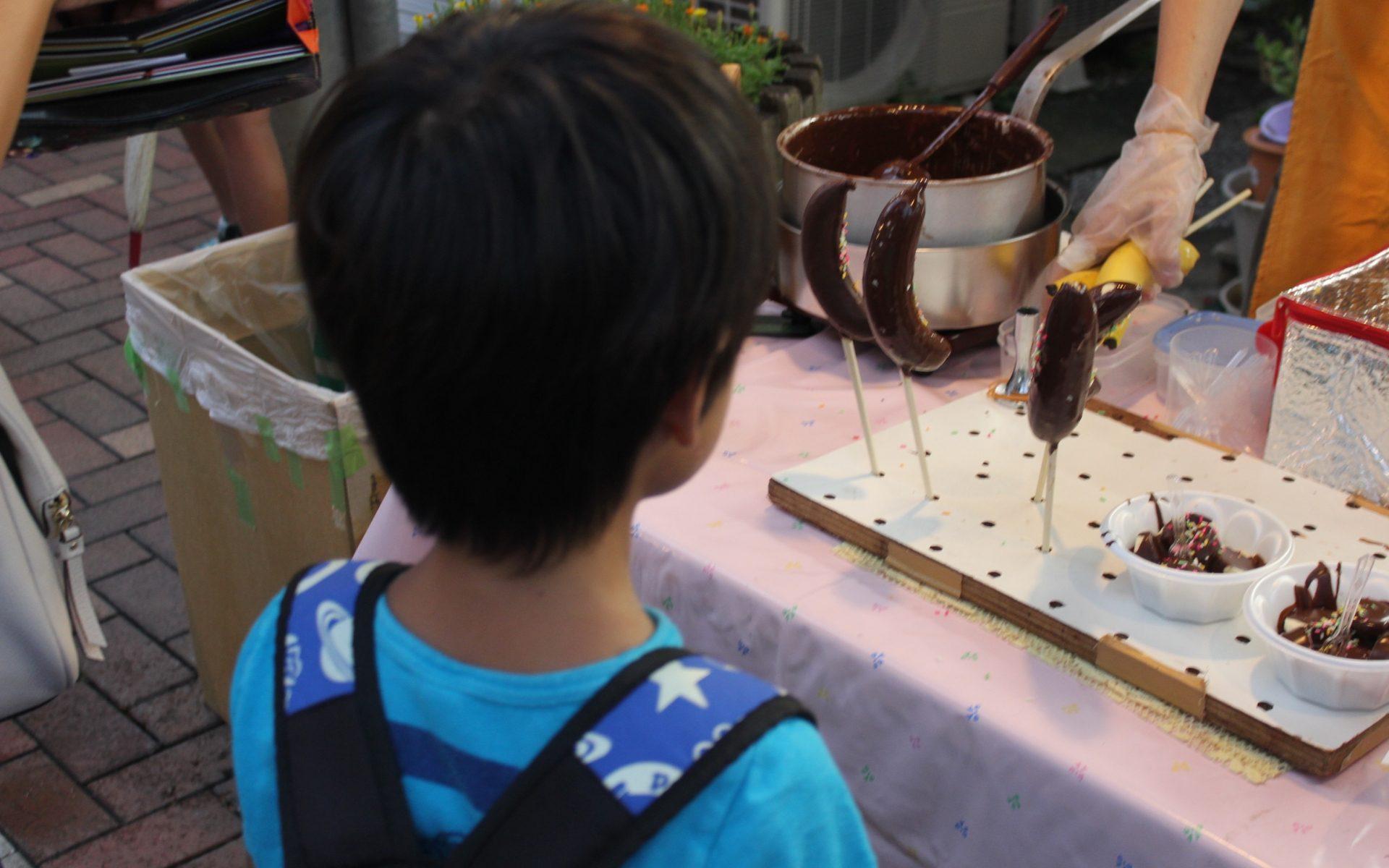 ベーグル: チョコバナナ
