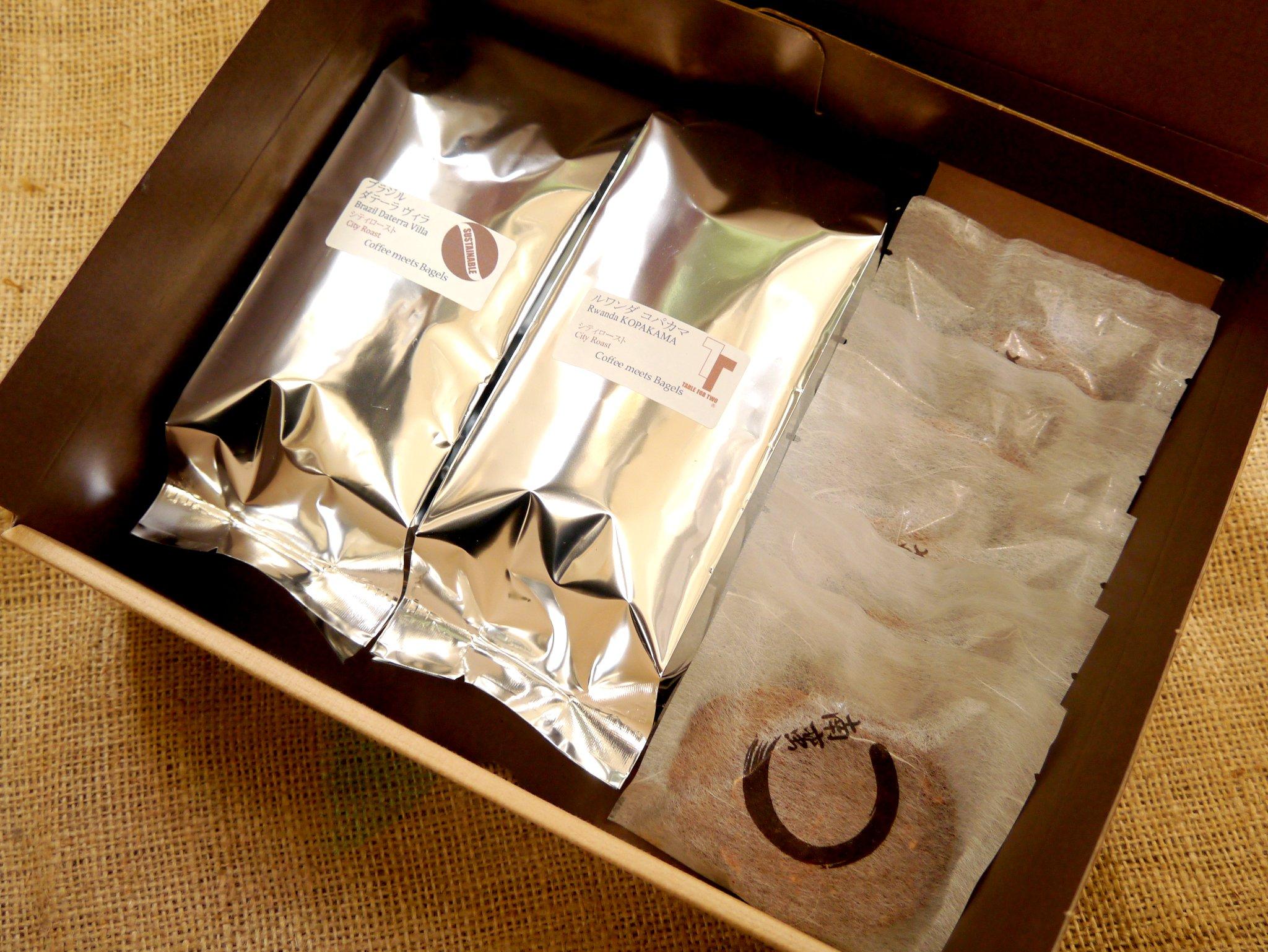 ギフトセット コーヒー&アーモンド煎餅(南蛮)