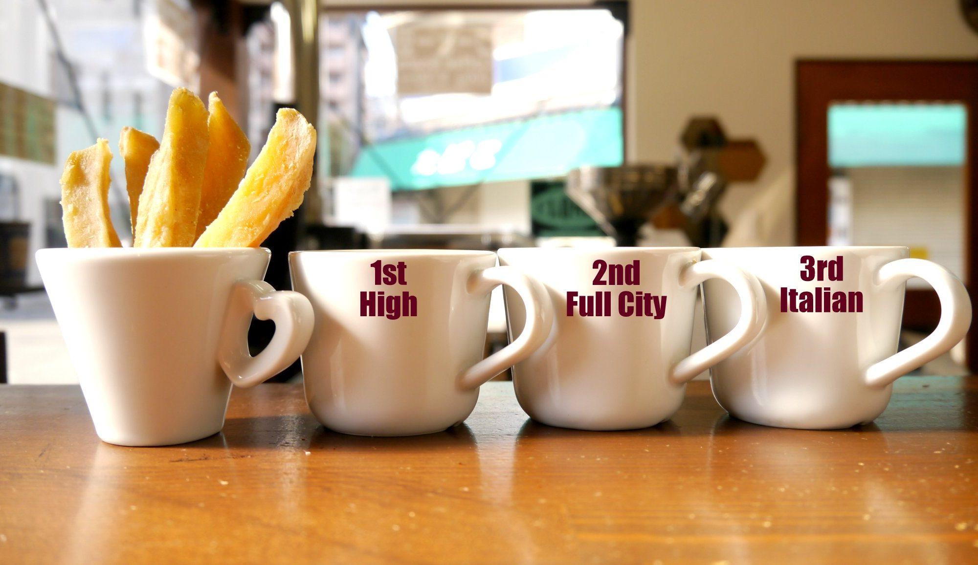 干し芋(ほしいも)とコーヒー