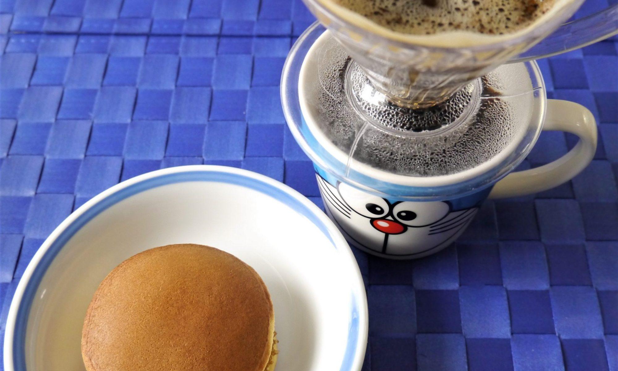 和菓子(どら焼き)とコーヒー