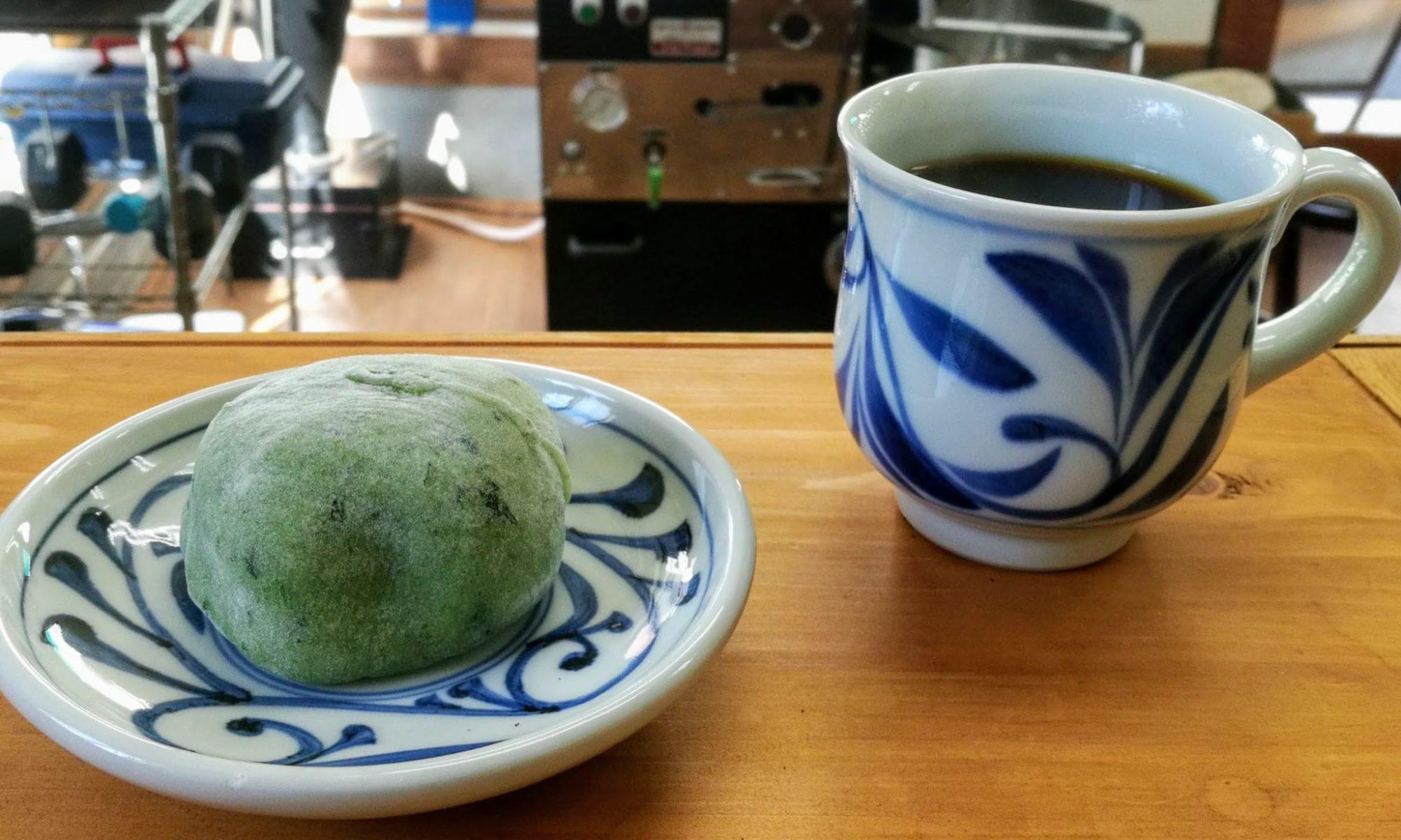 草大福とコーヒー